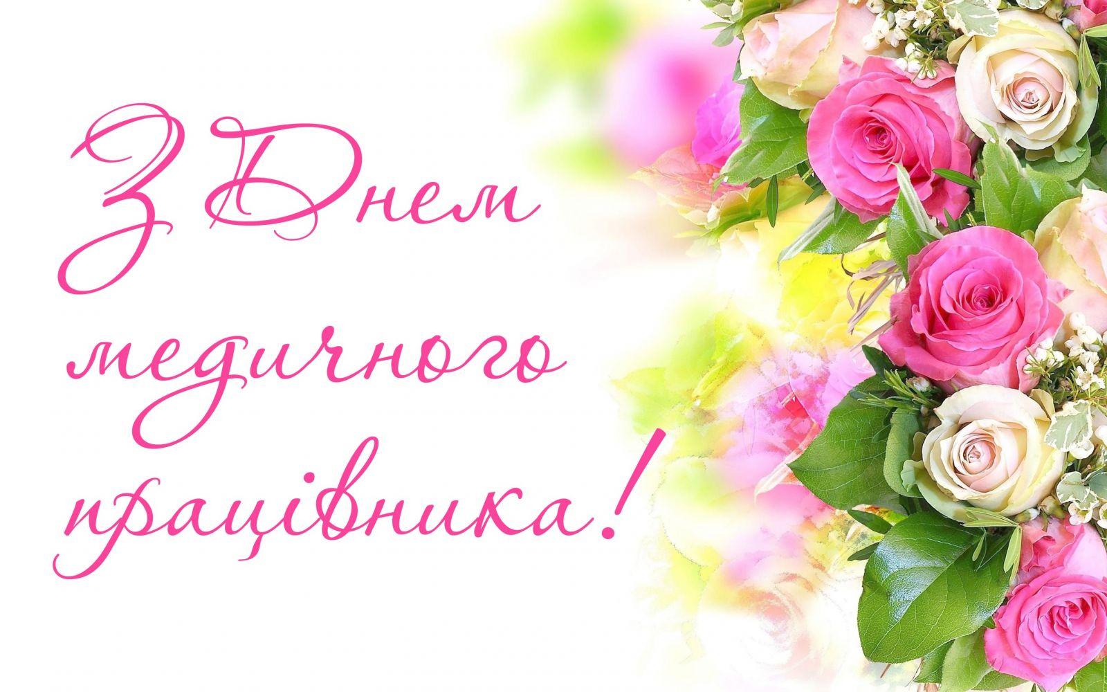 Открытки с цветами и надписями с днем рождения8
