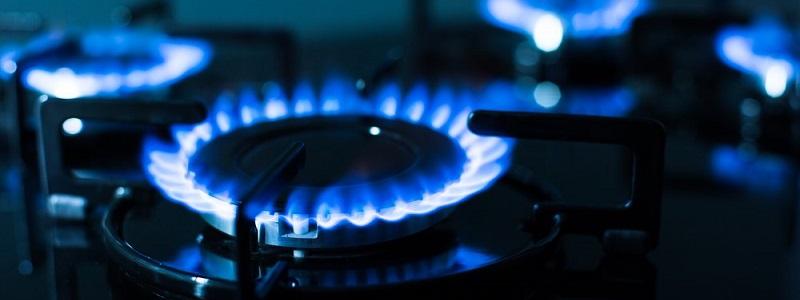 Картинки по запросу Про обмеження споживання природного газу підприємствами та установами району